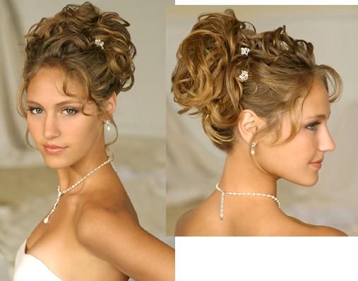 Прически на короткие волосы для женщин фото на торжество